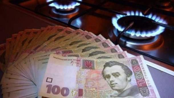 Чи реально знизити ціну на газ в Україні
