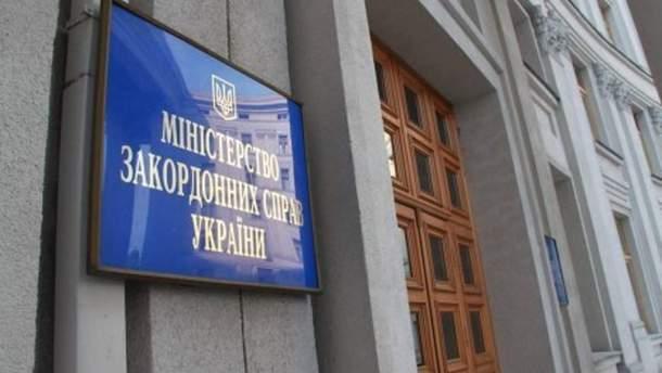 """Будапешт вважає """"напівфашистським"""" український закон про освіту: з'явилася реакція МЗС України"""