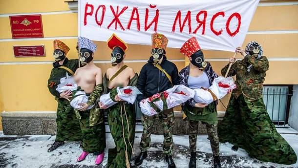 """""""Народжуй м'ясо"""": активістки у Петербурзі вийшли на сміливу акцію проти служби в армії Росії"""