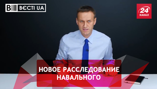 Вести Кремля. Сливки: Навальный накопал клан зека.  Единство России гарантируют верблюды