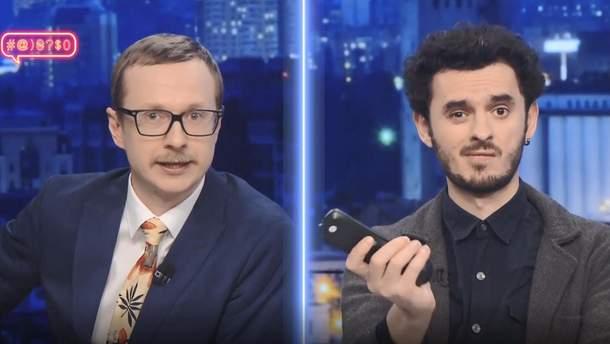 Майкл Щур и Максим Щербина рассказали, кого из кандидатов больше всего рекламирует украинское ТВ