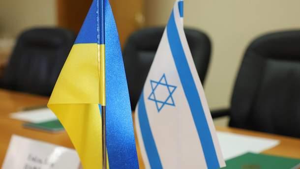 Украина и Израиль обсудили проблемную ситуацию с туристами