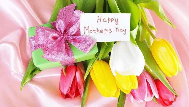Що подарувати мамі на 8 березня - кращі ідеї подарунку 8 березня
