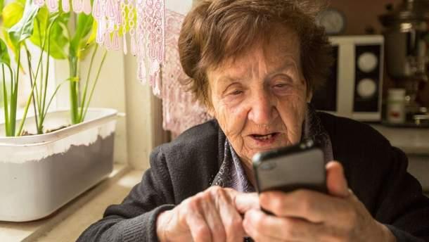 На телефоны и ПК приходят опасные сообщения