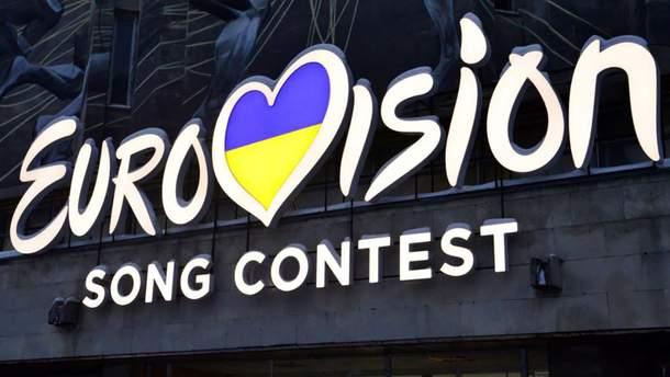 Зміна правил відбору на Євробачення: український уряд зробив перший крок