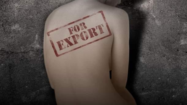 У Києві жінка продавала дівчат у сексуальне рабство