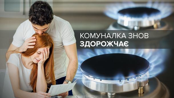 Сновыми тарифами принимать ванну для украинцев будет роскошью