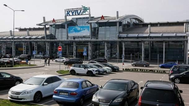 Жуляны заминировали - аэропорт эвакуировали из-за взрывчатки
