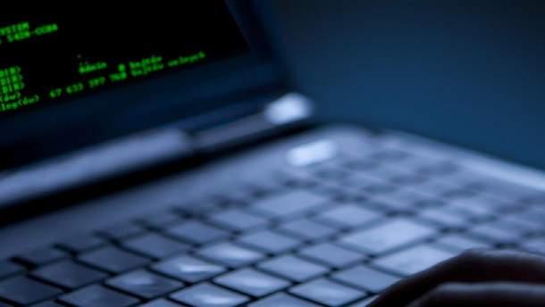 На сайт ЦВК було здійснено хакерську атаку