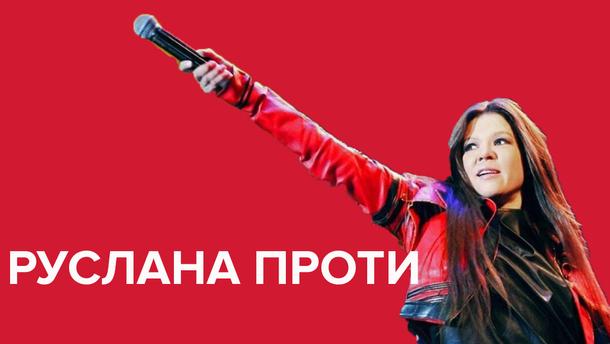 Руслана о Евровидении