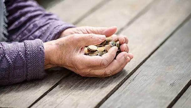 Через невиплату пенсій суд зобов'язав НАБУ відкрити справу