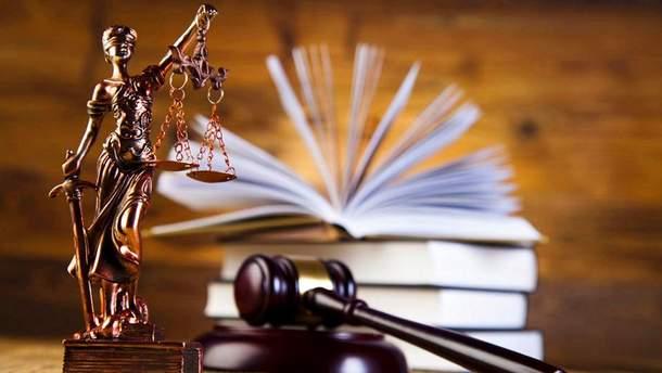 Евросоюз не будет наказывать украинцев за решение Конституционного суда