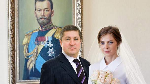 Поклонська презентуватиме власну книгу про анексію Криму разом із чоловіком