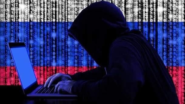 Російські хакери намагаються зірвати вибори до Європарламенту, – ЗМІ