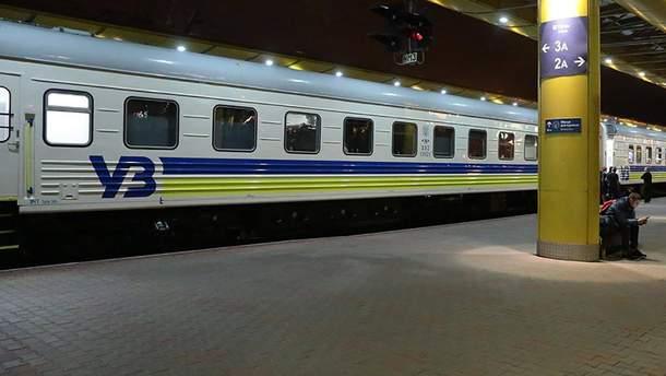 """""""Укрзализныци"""" не хватает денег на поддержание текущего состояния железной дороги"""