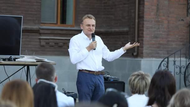 Андрей Садовый, кандидат в президенты Украины
