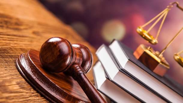 Украина заняла 77 место в рейтинге верховенства права