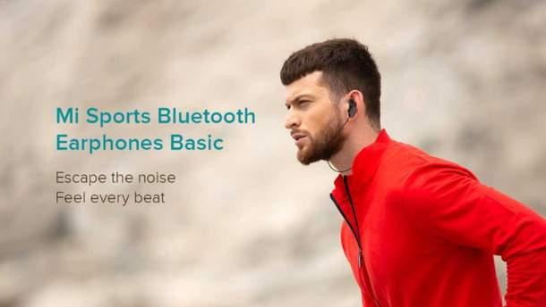 Бездротові навушники Xiaomi Mi Sports Basic Bluetooth: ціна, огляд