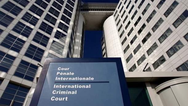 Россия не признает решение суда в Гааге в отношении незаконно захваченных активов в Крыму
