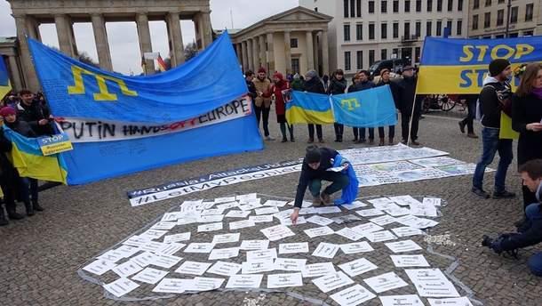 #LiberateCrimea в Берлине, Германия