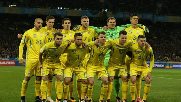 Тег: сборная Украины
