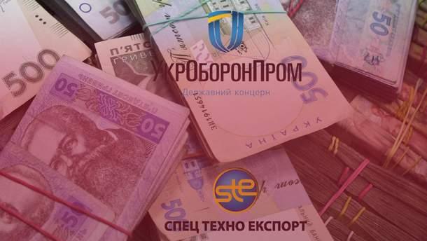 """Чиновників """"Укроборонпрому"""" затримали за підозрою у розтраті 55 мільйонів гривень"""