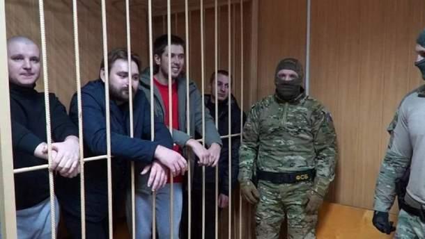 Часть украинских моряков в суде Москвы