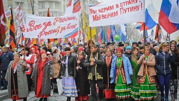 Отношение россиян к украинцам резко ухудшилось в 2014 году