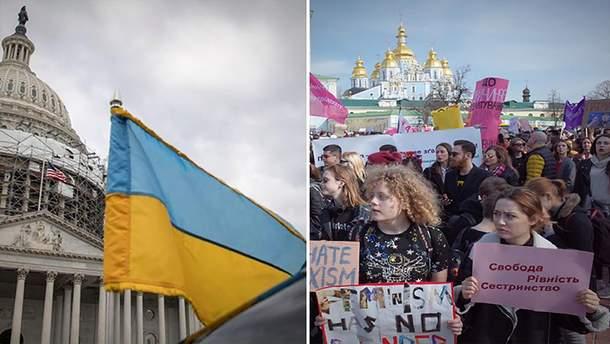 Новини України 8 березня 2019 - новини України і світу