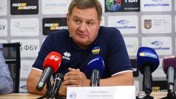 Евгений Мурзин
