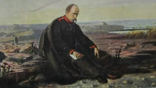 Тарасу Шевченко – 205 лет