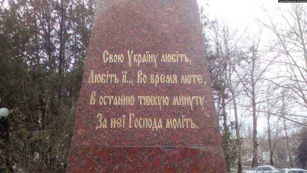 Окупаційна влада Криму анонсує подію у річницю з дня народження Шевченка