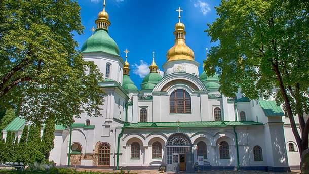 Собор святої Софії у Києві