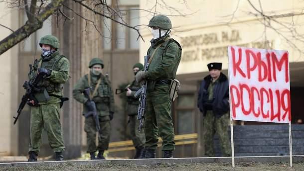 У Путина дерзко ответили США на новое решение в отношении Крыма