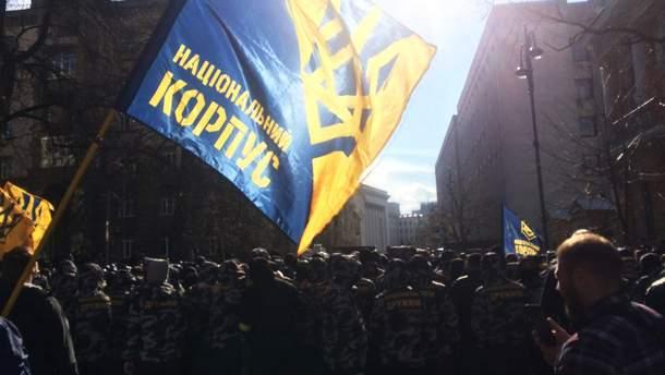 Тысячи человек в Киеве требуют наказать виновных в хищении в оборонном секторе