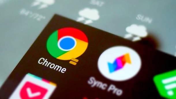 Google Chrome для Android получит очень полезную функцию