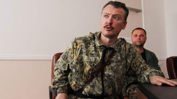 Игорь Стрелков-Гиркин в начале конфликта на Донбассе