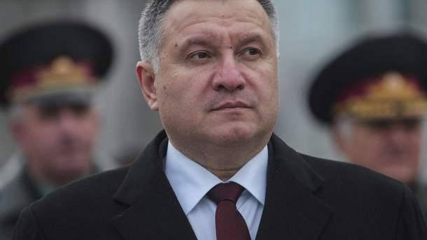 """Аваков пообещал наказания для """"Нацдружин"""" из-за столкновений в Черкассах"""