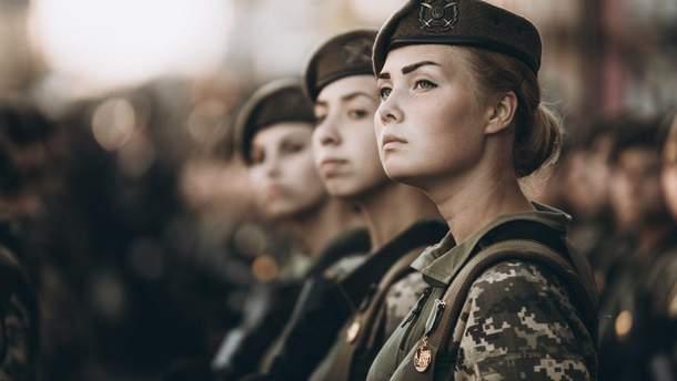 Гендерное равенство в Украине