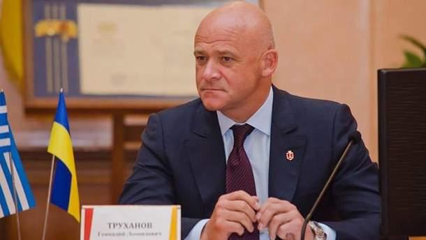 Труханову объявили подозрение из-за недостоверной информации в декларации