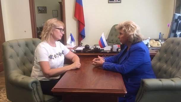 Людмила Денисова и Татьяна Москалькова