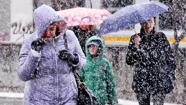 В Украину придут дожди с мокрым снегом