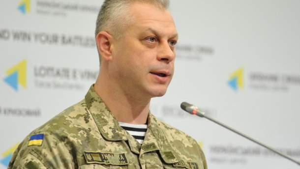 Прес-секретар ГПУ Андрій Лисенко