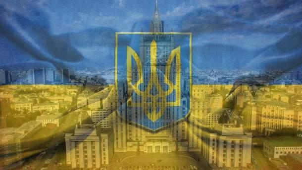 Україна припинила дію договору про дружбу з Росією: у Кремлі почалася істерика