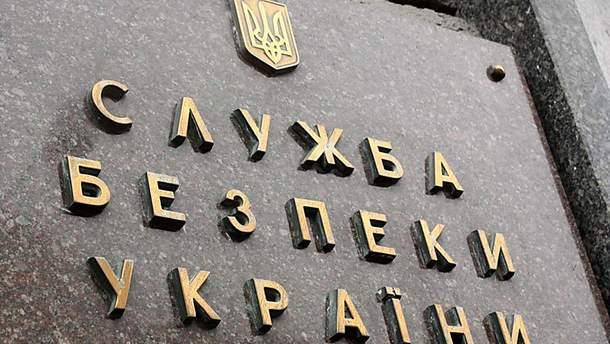 """В СБУ відреагували на нову частину журналістського розслідування про корупцію в """"Укроборонпромі"""""""
