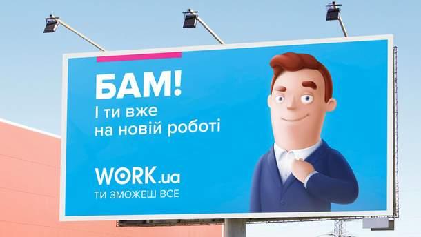 Work.ua получил англоязычную версию