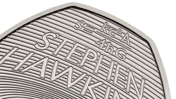 Випустили монету на честь Стівена Хокінга: як вона виглядає