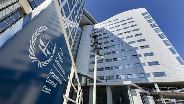 В Гаагу направили ходатайство о военных преступлениях на Донбассе
