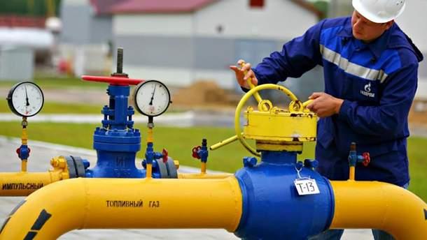 """Російський """"Газпром"""" зупинить транзиту газу через Україну в Туреччину в 2020 році"""