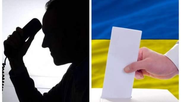 Мошенники угрожают украинцам относительно выборов от имени сети ОПОРА